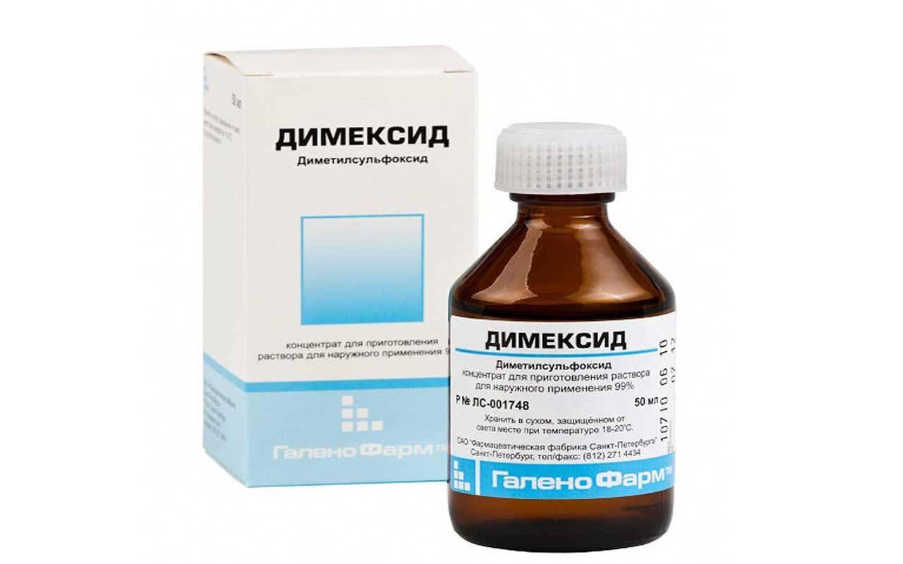 правильное применение димексида при лечении вальгуса специалистами ГарантКлиник